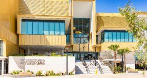 Carrara Sports and Leisure Centre, QLD