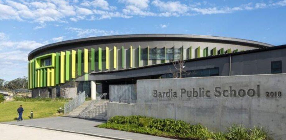 Bardia Public School 3