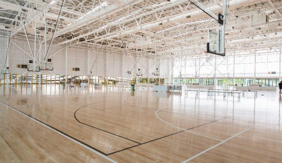 Carrara Sports and Leisure Centre inside