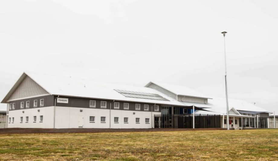 Port Phillip Prison Entrance